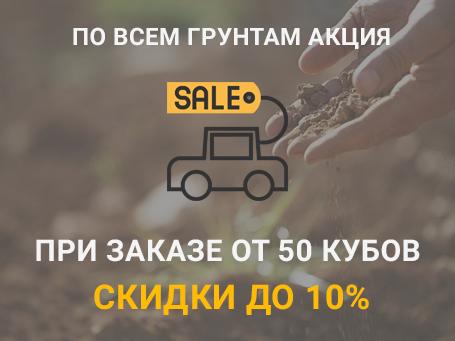 Асфальтовая крошка с доставкой цена 75000 руб купить в